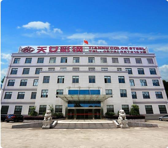 Zhejiang Tiannu Color Steel Co., Ltd.